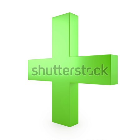 set green plus medical Stock photo © ZARost
