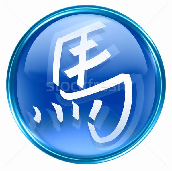 Horse Zodiac icon blue, isolated on white background. Stock photo © zeffss