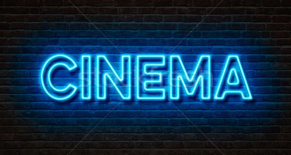 Neon tuğla duvar sinema ışık imzalamak gece Stok fotoğraf © Zerbor