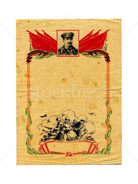Old  form ex USSR isolated over white background Stock photo © Zhukow