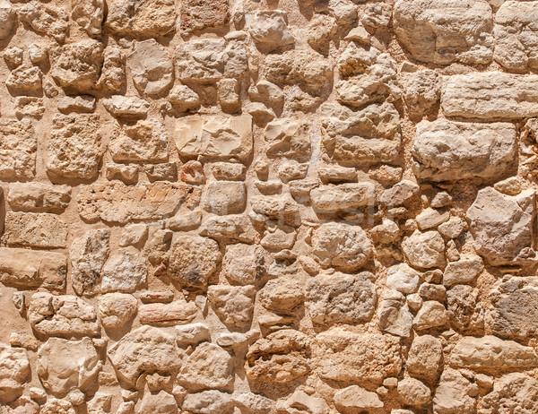古い 壁 エルサレム 石 イスラエル 建物 ストックフォト © Zhukow