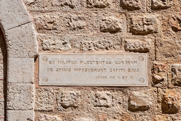 Wall with the text from the Bible, Jerusalem. Israel Stock photo © Zhukow