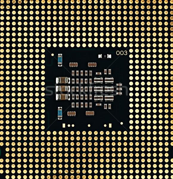 The computer processor Stock photo © Zhukow