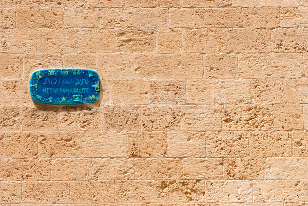Plate on the wall of the house with street name Netiv HaMazalot Stock photo © Zhukow