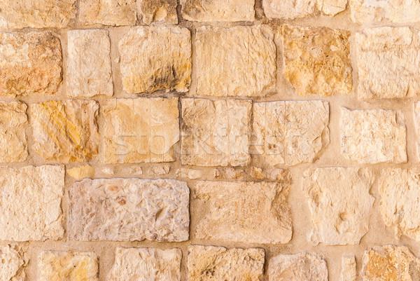 Eski duvar Kudüs taş İsrail Bina Stok fotoğraf © Zhukow