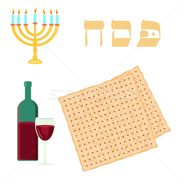 Сток-фото: счастливым · пасху · звездой · вино · традиционный · белый