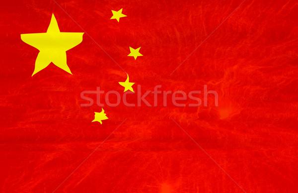 china Stock photo © zittto