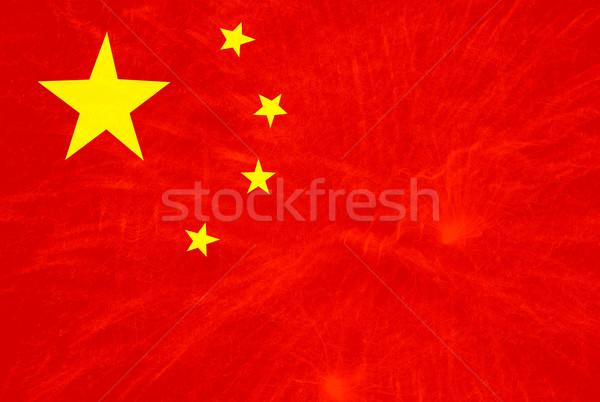 China Rood Geel vlag illustratie computer Stockfoto © zittto