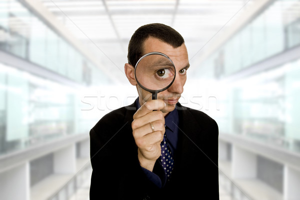 search Stock photo © zittto