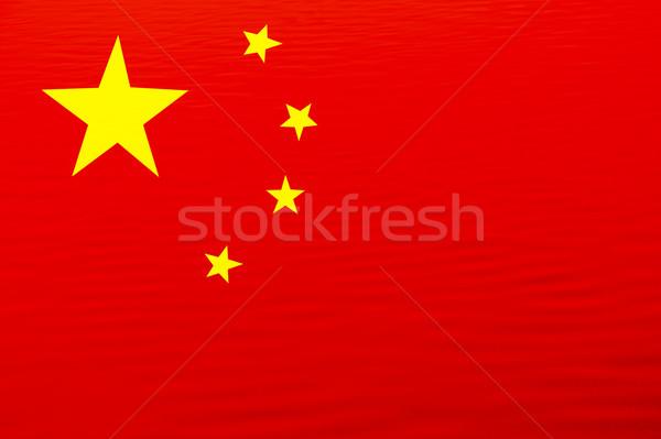 China vlag illustratie water computer gegenereerde Stockfoto © zittto