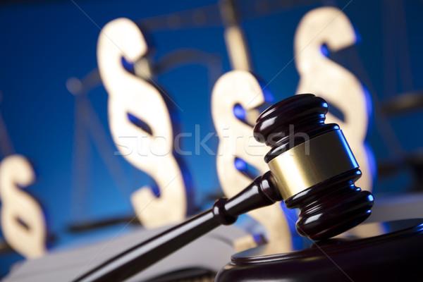 Law theme and concept. Stock photo © zolnierek