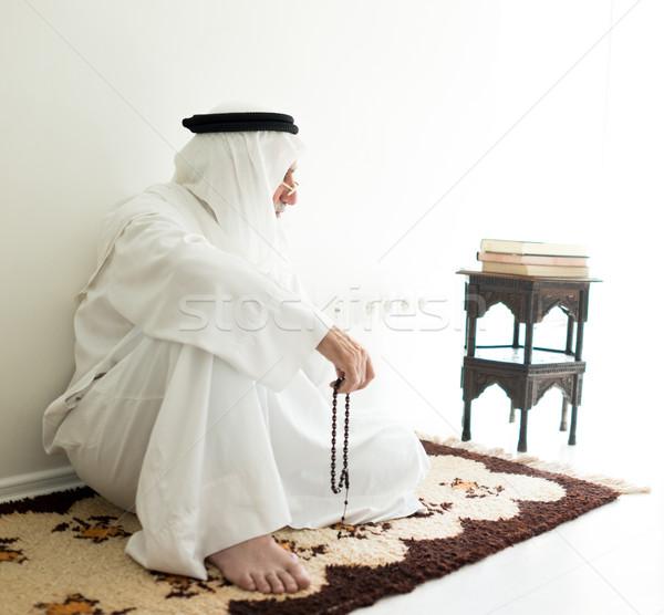 アラビア語 男 座って 地上 伝統的な ストックフォト © zurijeta