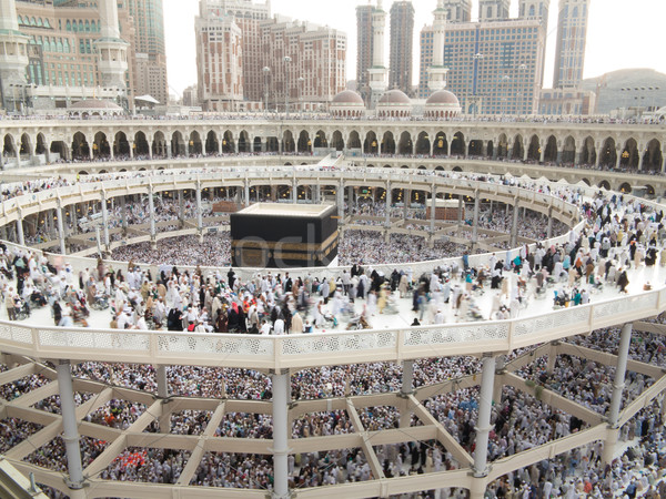New images of Kaaba in Mecca after restoration Stock photo © zurijeta