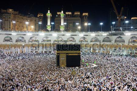Tous autour monde prière Arabie Saoudite dieu Photo stock © zurijeta