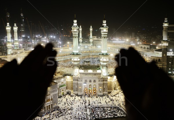 Makkah Kaaba Hajj Muslims Stock photo © zurijeta