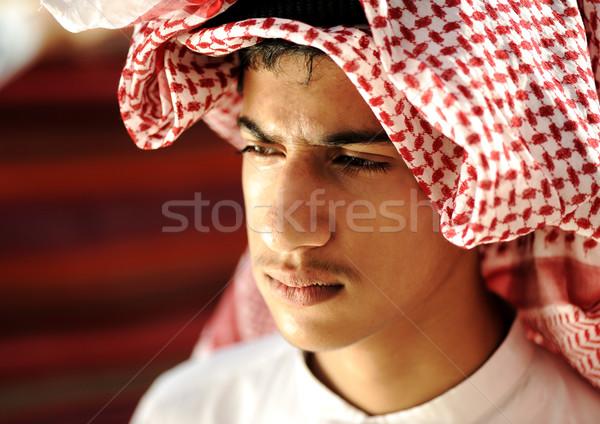 Młodych arabski uśmiech twarz oczy słońce Zdjęcia stock © zurijeta