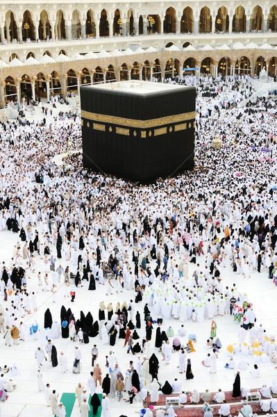 Haddzs iszlám szent hely tömeg háttér Stock fotó © zurijeta