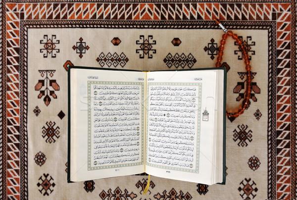 Koran, holy book of Muslims Stock photo © zurijeta