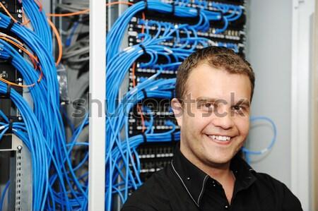 Administrador servidor quarto tecnologia segurança educação Foto stock © zurijeta