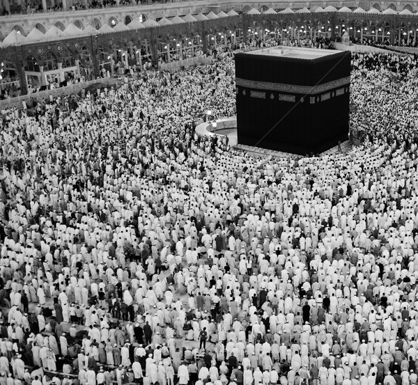 Tawaf Umrah in black and white Stock photo © zurijeta