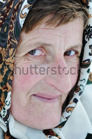 Human face made of several different people, artistic concept collage Stock photo © zurijeta