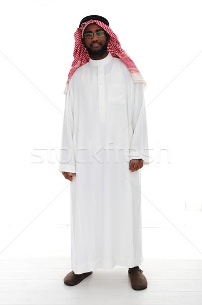 Emiraty osoby uśmiech twarz szczęśliwy czarny Zdjęcia stock © zurijeta