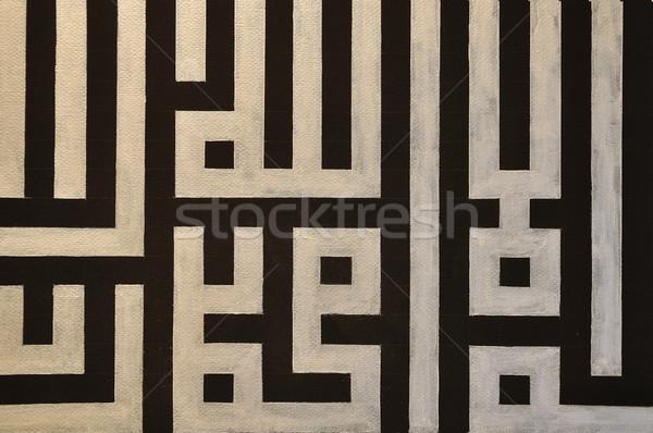 érdekes öreg távolkeleti textúra absztrakt Stock fotó © zurijeta