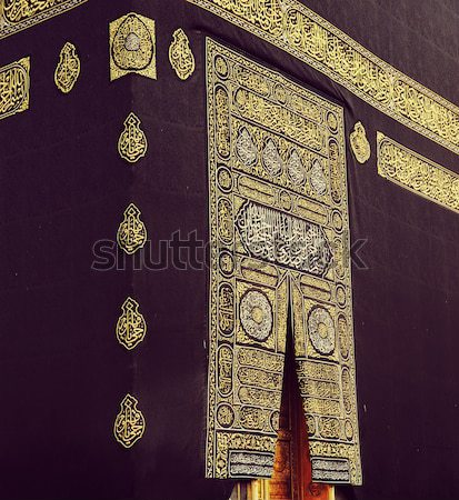 Makkah Kaaba Door with verses from the Qoran holy book in gold Stock photo © zurijeta