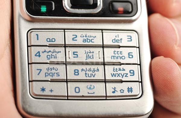 Imagine de stoc: Limba · arabă · tastatură · telefon · mobil · mână · afaceri · telefon