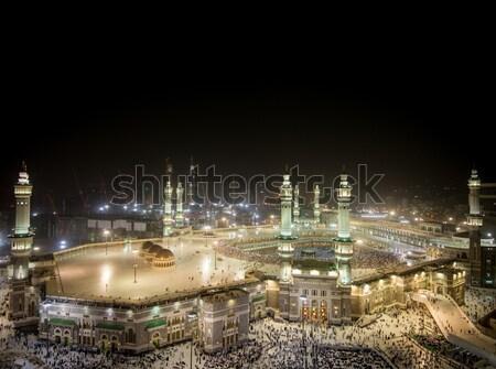 Muszlim ima háttér csoport imádkozik vallás Stock fotó © zurijeta