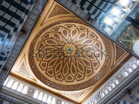 Yer Bina mimari Stok fotoğraf © zurijeta