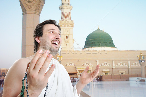People on holy islamic duty in Madina, Saudi Arabia Stock photo © zurijeta