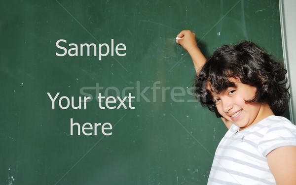 Classroom at school and text on green board Stock photo © zurijeta
