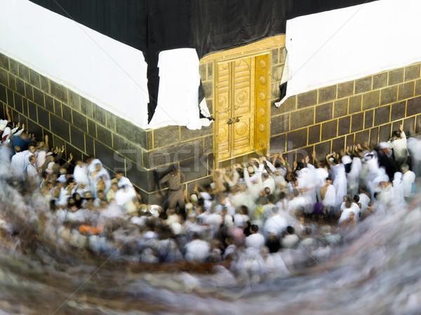 Nuovo immagini Mecca moschea Foto d'archivio © zurijeta