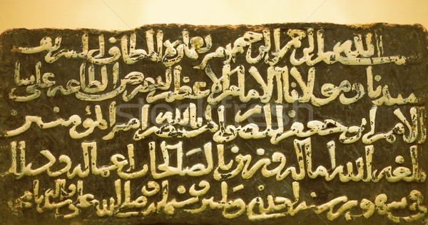 Arapça komut eski metin duvar yazısı antika Stok fotoğraf © zurijeta