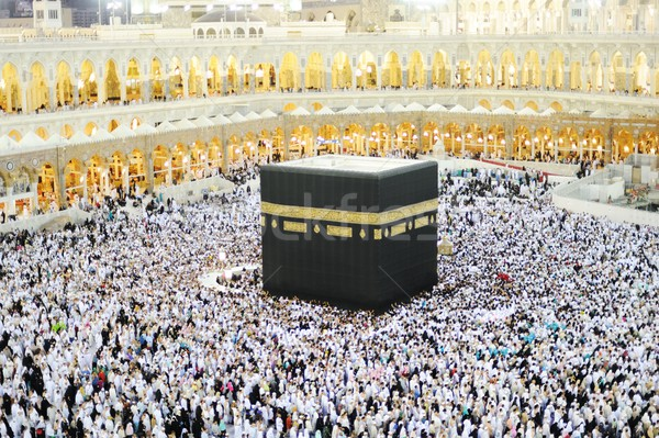 Muslims from all around the world praying in the Kaaba at Makkah Stock photo © zurijeta