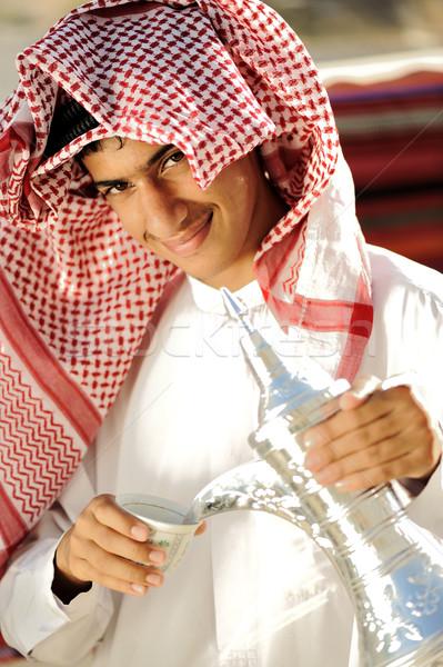 Arab iszlám vendégszeretet arc boldog portré Stock fotó © zurijeta