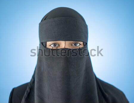 Arapça Müslüman kız peçe yüz güzel kız Stok fotoğraf © zurijeta