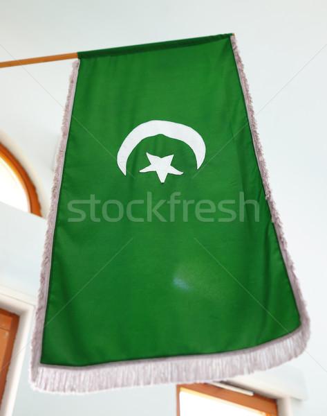Muszlim török zászló mecset zöld iszlám Stock fotó © zurijeta