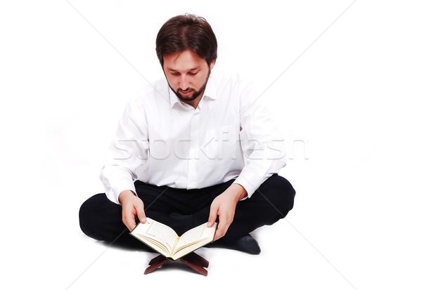 ムスリム 礼拝 ラマダン 聖なる 月 教育 ストックフォト © zurijeta