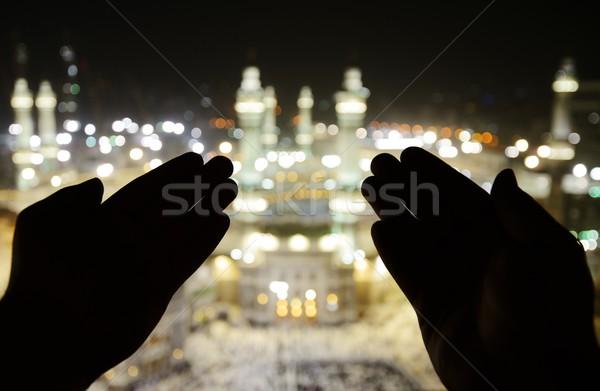 Haddzs iszlám szent hely háttér csoport Stock fotó © zurijeta