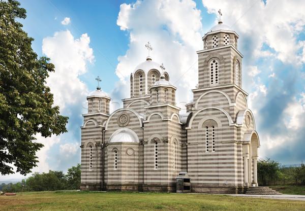 Ortodox templom kék ég égbolt kereszt Jézus Stock fotó © zurijeta