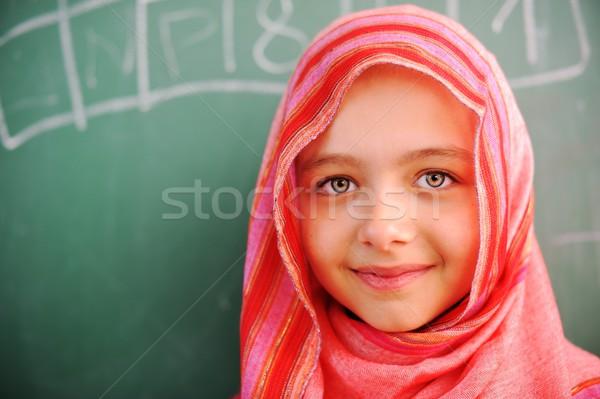 Cute klasie edukacji arabskie Zdjęcia stock © zurijeta