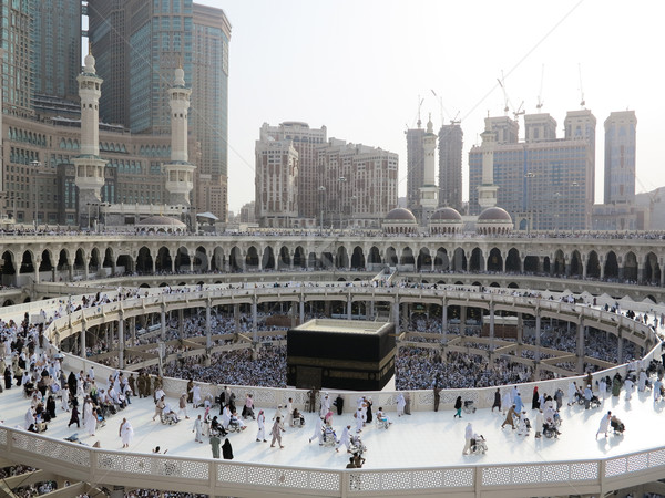Reis Mekka 2013 gebouw achtergrond Stockfoto © zurijeta