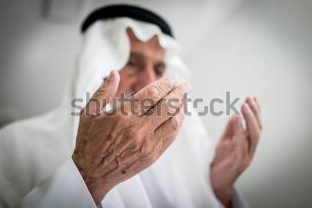 Elderly Muslim Arabic man praying Stock photo © zurijeta
