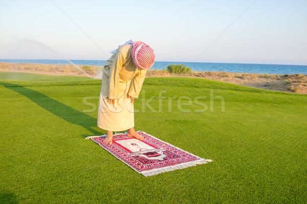 мусульманских арабский мальчика молиться зеленый луговой Сток-фото © zurijeta