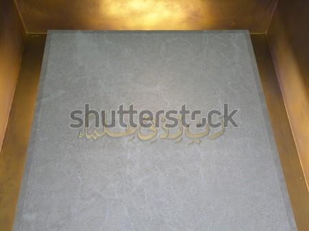 Tiled background with oriental ornaments Stock photo © zurijeta