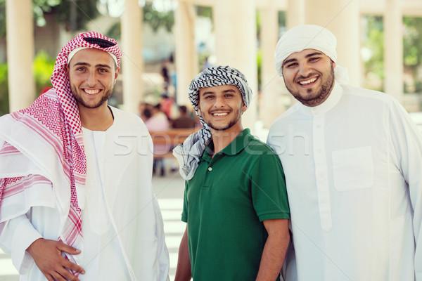 арабский молодые люди улыбка лице моде студент Сток-фото © zurijeta
