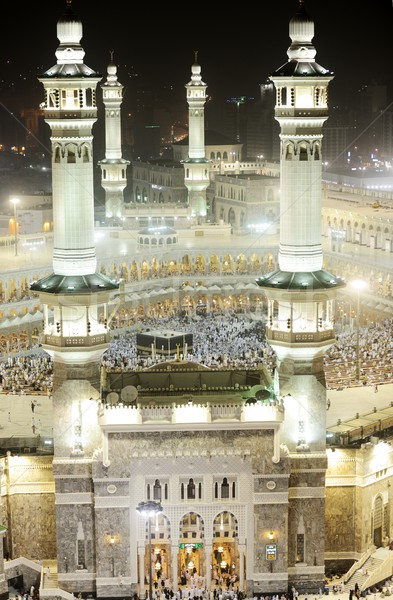 Kaaba in Mecca, Muslim people praying together at holy place Stock photo © zurijeta
