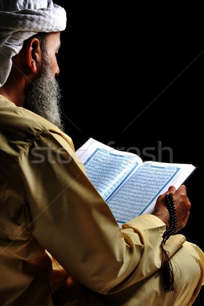 Muslim reading Koran Stock photo © zurijeta
